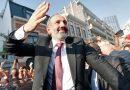Пашинян претендует на территории Грузии? – ФОТО