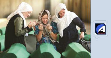 Память жертв геноцида в Сребренице будут чтить всегда – Эрдоган