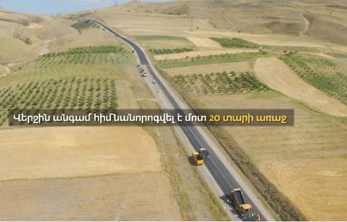 В Армении ремонтируют трассу, ведущую в Иран – ВИДЕО
