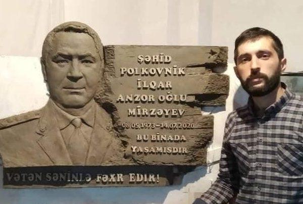 Cтудент создал мемориальную доску в память о Ильгаре Мирзоеве
