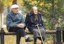 Pensiya yaş həddində yenidən dəyişiklik edilir — RƏSMİ